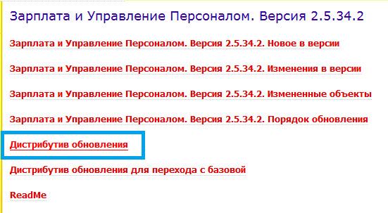 kaspersky update куда сохраняет скаченые: